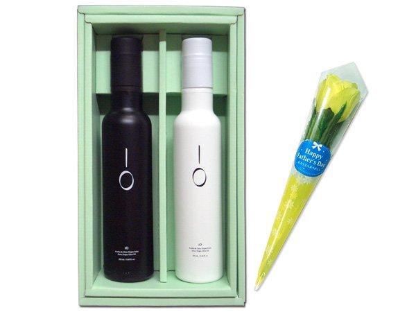 【父の日専用ギフト】(送料無料) ミニフラワー(黄色い薔薇) & EXVオリーブオイルIOギフトセット (ブラック&ホワイト)
