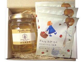 【ホワイトデーギフト特集】国産百花蜂蜜&はちみつりんご紅茶のギフトセット