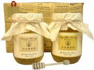 [送料無料]国産蜂蜜600g×2個&ハニーディッパーギフトセット