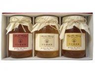 【御中元ギフト・暑中見舞い・残暑見舞いギフト 専用】(送料無料)国産蜂蜜3本ギフトセット