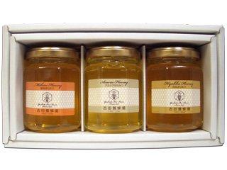 【ホワイトデーギフト特集】国産蜂蜜160g 3本ギフトセット