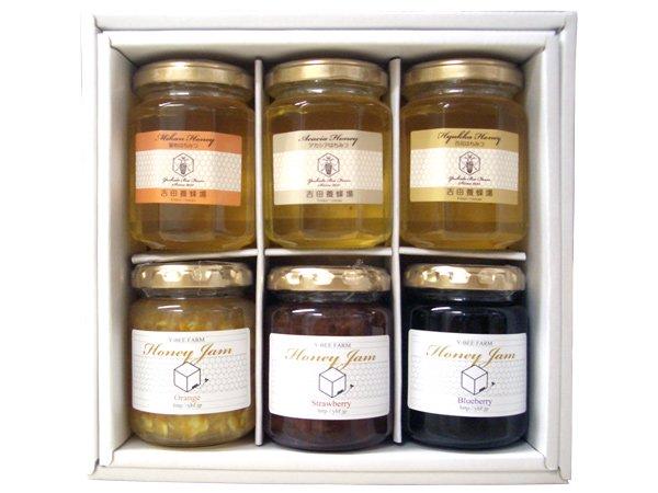 【お中元・暑中見舞い・残暑見舞い専用】【送料無料】国産蜂蜜&蜂蜜ジャムギフト