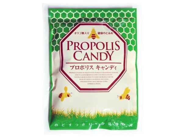 プロポリスキャンディー80g(健康のど飴・オリゴ糖入り・エポラ)