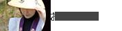 お遍路(四国霊場)関連品