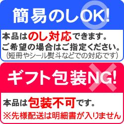 すだちわらび切り餅8個入【四国徳島のお土産菓子】詳細画像