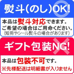 すだちくんのベイクドクリーム6個入【四国徳島のお土産菓子】詳細画像