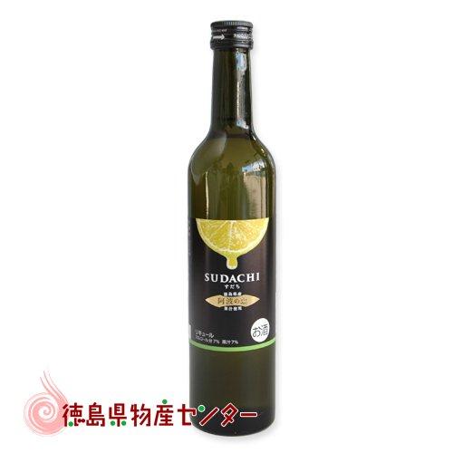 阿波の恵 SUDACHI 500ml(徳島の地酒)徳島産すだち果汁入リキュール!※箱なし