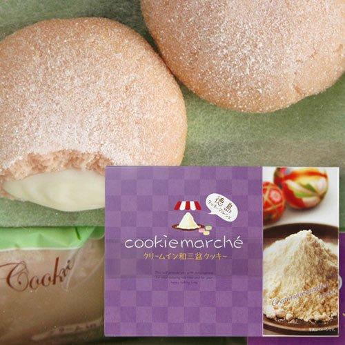 クッキーマルシェ(クリームin和三盆クッキー)【四国徳島のお土産菓子】