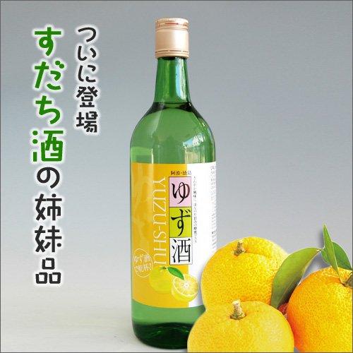 ゆず酒 720ml 【徳島の地酒 鳴門鯛の本家松浦酒造】