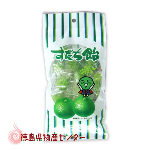 すだち飴15個入り(徳島のお土産菓子) プチギフト