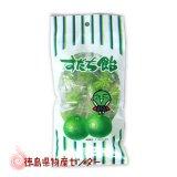 すだち飴15個入り(徳島のお土産菓子)