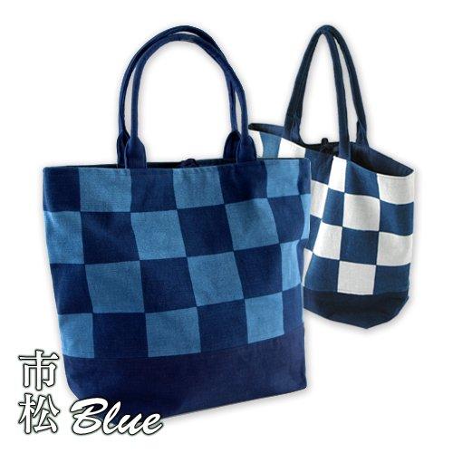 藍染めトートバッグ  市松模様  阿波天然藍染めの伝統製品!注文生産品(母の日/父の日/敬老の日)