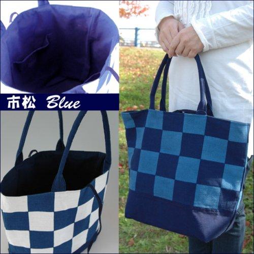 藍染めトートバッグ  市松模様  阿波天然藍染めの伝統製品!注文生産品(母の日/父の日/敬老の日)詳細画像