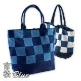 藍染めトートバッグ  市松模様 男女兼用  阿波天然藍染めの伝統製品!母の日/父の日/敬老の日/贈答/ギフト
