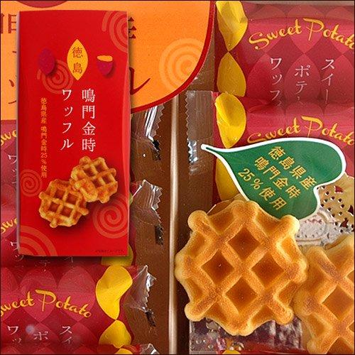 鳴門金時ワッフル6個入【四国徳島のお土産菓子】