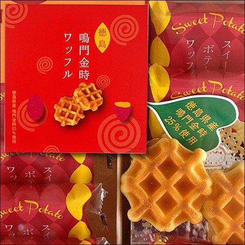 鳴門金時ワッフル10個入【四国徳島のお土産菓子】