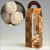 阿波の国 和三盆ポルボローネ55g(四角いクッキー)(四国徳島のお土産菓子)