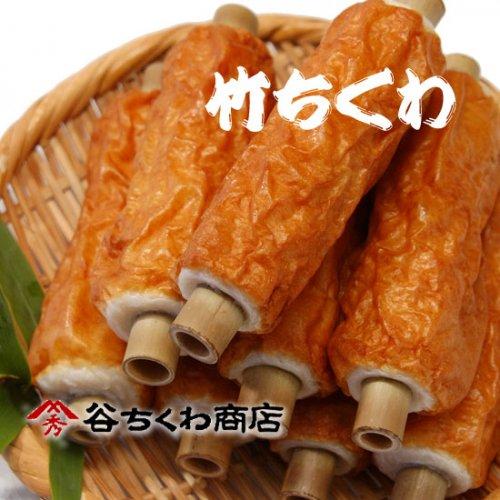 小松島の竹ちくわ5本入(谷ちくわ商店の練り物 徳島名産竹ちくわ)詳細画像