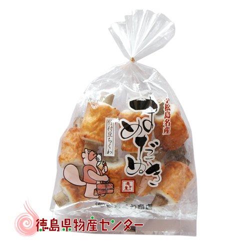 谷ちくわ商店の豆だぬき8個入り【徳島名産 小松島の竹ちくわミニ】