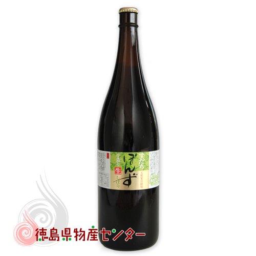 佐藤のすだちぽん酢1800ml (スダチ&ユズ&ゆこうのブレンド)
