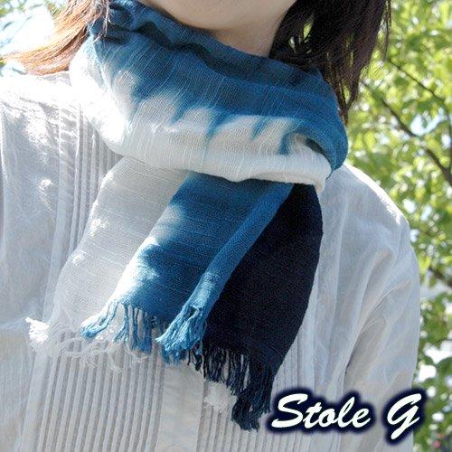 【送料無料】スラブガーゼストール G 阿波藍染 男女兼用 阿波藍染製品!母の日/敬老の日/父の日