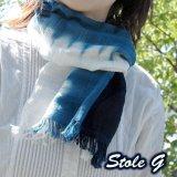 【送料無料】藍染ストールG(タオルマフラー)男女兼用 阿波藍染め製品!【母の日】【敬老の日】【父の日】