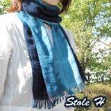 【送料無料】藍染ストールH(タオルマフラー)男女兼用 阿波藍染め製品!【母の日】【敬老の日】【父の日】