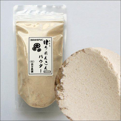徳島県鳴門産 れんこんパウダー 理り(さとり)100g  片栗粉の代わりに料理のとろみつけ、ハンバーグなどのつなぎに大活躍!