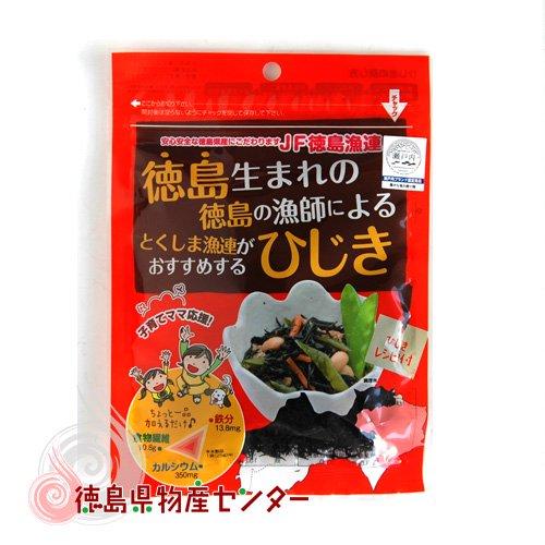 乾燥ひじき25g(徳島生まれの徳島の漁師によるとくしま漁連がおすすめするひじき)