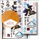 塩バニラゴーフレット10枚入(徳島県のお土産菓子)