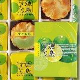 すだちパイ饅頭12個入り(徳島のお土産菓子)