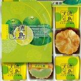 すだちパイ饅頭20個入り(徳島のお土産菓子)