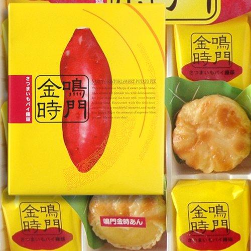 鳴門金時さつまいもパイ饅頭20入り(徳島のお土産菓子)