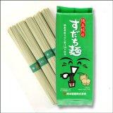 徳島特産 すだち麺250g(徳島県産スダチ果汁を100%使用した干しめん!)