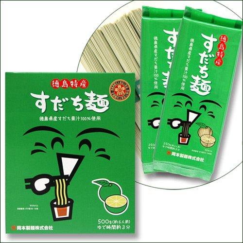 徳島特産 すだち麺500g(徳島県産スダチ果汁を100%使用した干しめん!)