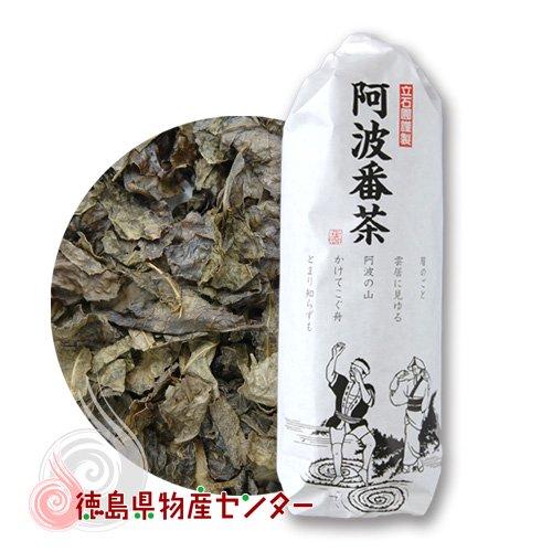 立石園の阿波番茶100g(四国徳島の伝統発酵茶 )