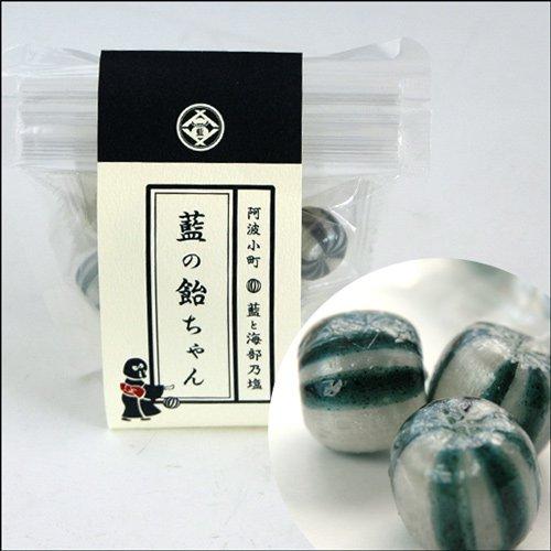 藍の飴ちゃん40g(木頭柚子&海部乃塩) 阿波の食用藍100%パウダーで 藍を食べる!詳細画像