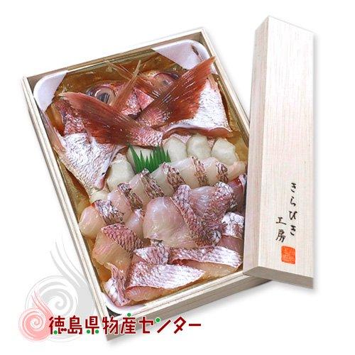 【送料無料】きらびき工房 天然鳴門鯛 冷凍鯛しゃぶセット!冷凍便/お中元/お歳暮/お祝い