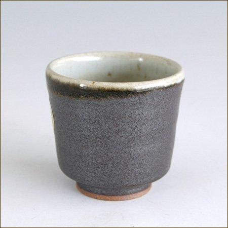 大谷焼の湯呑 鉄砂高台湯呑