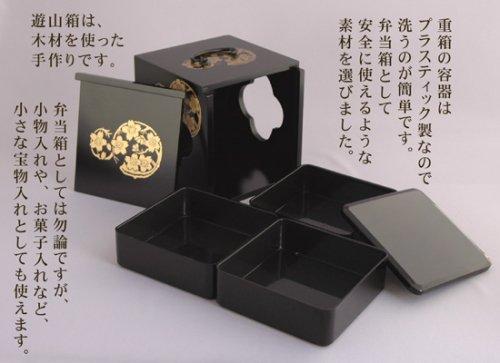 「訳あり商品」「アウトレット」送料無料 遊山箱(ゆさん)黒色 懐かしい手提げ弁当箱は徳島の文化・風習!詳細画像