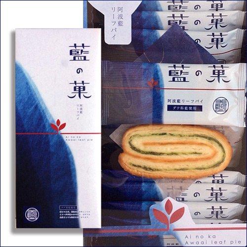 藍の菓17枚入り(阿波藍リーフパイ)(徳島のお土産菓子)