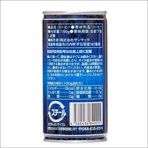 徳島珈琲 BLACK 190gx30本 ダンボール入り/缶コーヒー/サンマック/父の日/お中元詳細画像