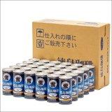 徳島珈琲 BLACK 190gx30本 ダンボール入り/缶コーヒー/サンマック/父の日/お中元