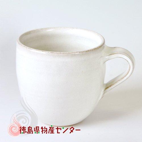 大谷焼 陶器 マグカップ(白 短丸型)和食器/コップ/ティーカップ/日本製/徳島県伝統民工芸品/贈答/ギフト