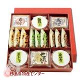 徳島の逸品!お味噌いろいろギフトセットSO-03-2(志まやの健康自然味噌)お中元/お歳暮/贈答品