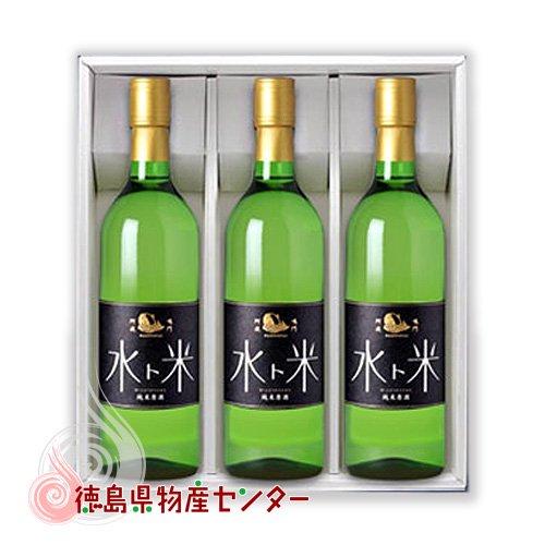 ナルトタイ 純米原酒 水ト米 720ml×3本セット(徳島の地酒 日本酒 鳴門鯛の本家松浦酒造)