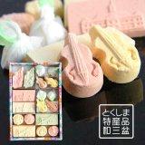 和三盆 阿波の風情中箱(32粒入)落雁/干菓子/徳島名産