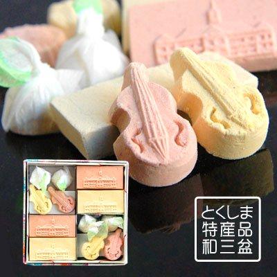 和三盆 阿波の風情 小箱(20粒入)落雁/干菓子/徳島名産 プチギフト 内祝い