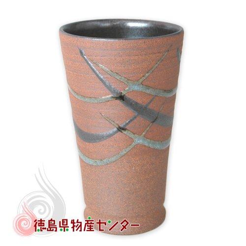大谷焼 陶器 大ジョッキ(焼〆 流し)和食器/コップ/カップ/湯飲み/日本製/徳島県伝統民工芸品/贈答/ギフト