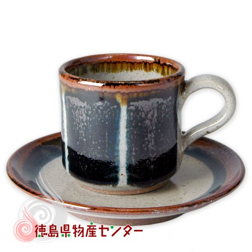 大谷焼 陶器 コーヒーカップ&ソーサー 1客(ゴスストライプ)和食器/コップ/ティーカップ/日本製/徳島県伝統民工芸品/贈答/ギフト